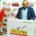 وهاب عزیزی: ورود شورای شهر تهران به میدان مین