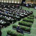 ختصاصی| گزارش مجلس از حقوقهای نجومی: بازگشت پولها و مجازات «نجومیبگیران»