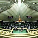 بررسی طرحهای ضدآمریکایی در کمیسیون امنیت ملی مجلس