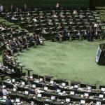 آمار طرحها و لوایح تقدیم شده به مجلس دهم +جدول