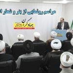 بازتاب گسترده خبر رونمایی از شعار انتخاباتی جهادگران