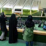 حاشیه مجلس| از مذاکرات ۴+۱ در پارلمان تا انتقادات پرحاشیه گلمرادی به روحانی