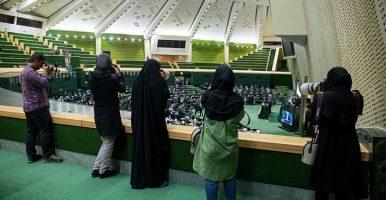 حاشیه مجلس  از مذاکرات ۴+۱ در پارلمان تا انتقادات پرحاشیه گلمرادی به روحانی