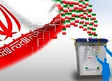 """بیانیه """"جهادگران ایران اسلامی"""""""