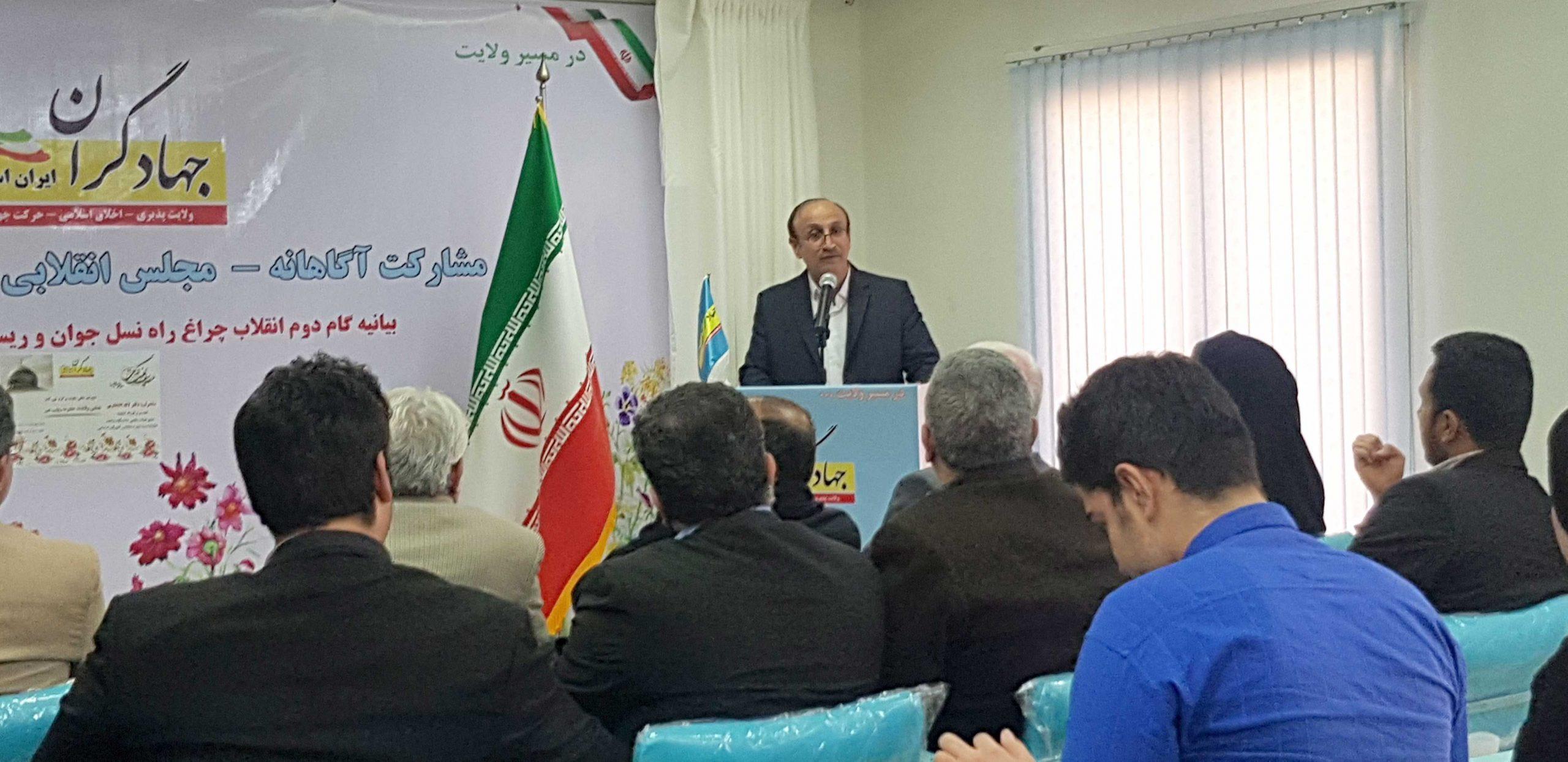 بهنام ملکی جلسه جهادگران ایران