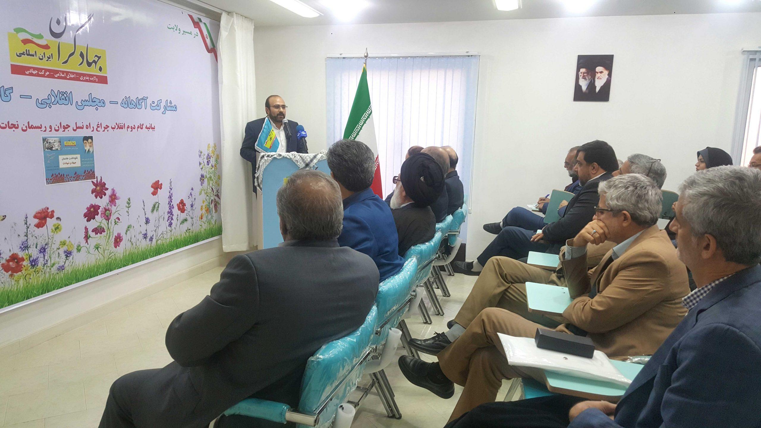 وهاب عزیزی انتخابات مجلس