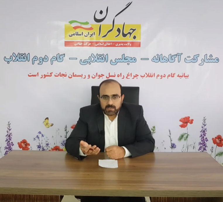 وهاب عزیزی-فراخوان