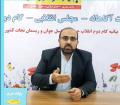 جهش تولید نسخه جراحی اقتصاد ایران است