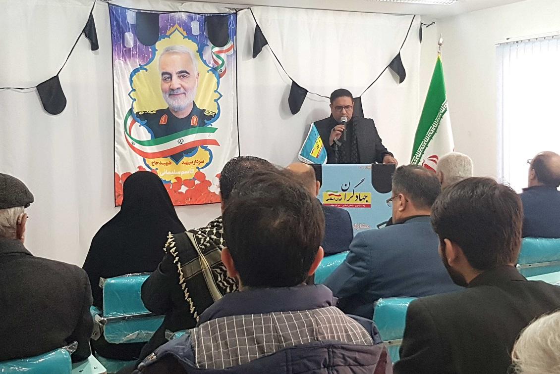 لیست جهادگران ایران