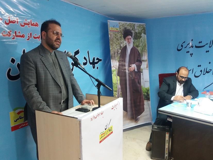 جبهه جهادگران انتخابات