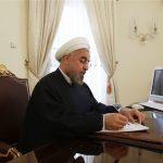 """جهادگران نیوز: ارسال لایحه """"مقابله با فساد و ارتقای سلامت نظام اداری-مالی"""" به مجلس"""