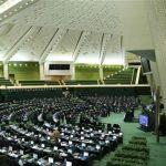 جهادگران نیوز: دستور کار مجلس؛ روحانی به مجلس میرود