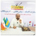 وهاب عزیزی: ۹ دی پایان خیال پردازی اتاق های توطئه علیه ایران بود