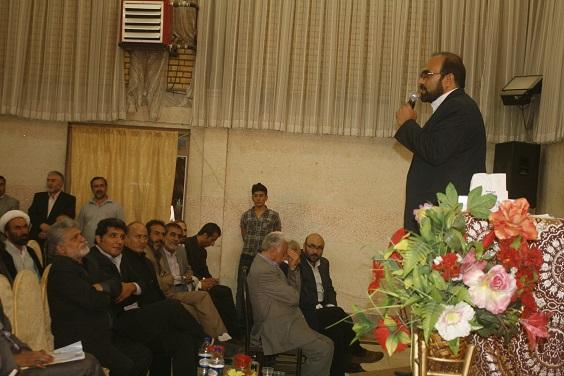 سخنرانی وهاب عزیزی
