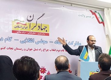 تیتر های تند و تیز نشست خبری جهادگران همزمان با اعلام لیست نهایی در تهران