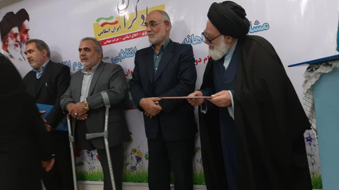 شورای روحانیون جهادگران ایران اسلامی