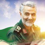 جایزه جهانی ایثار با نام شهید سلیمانی در شورایعالی انقلاب فرهنگی تصویب شد