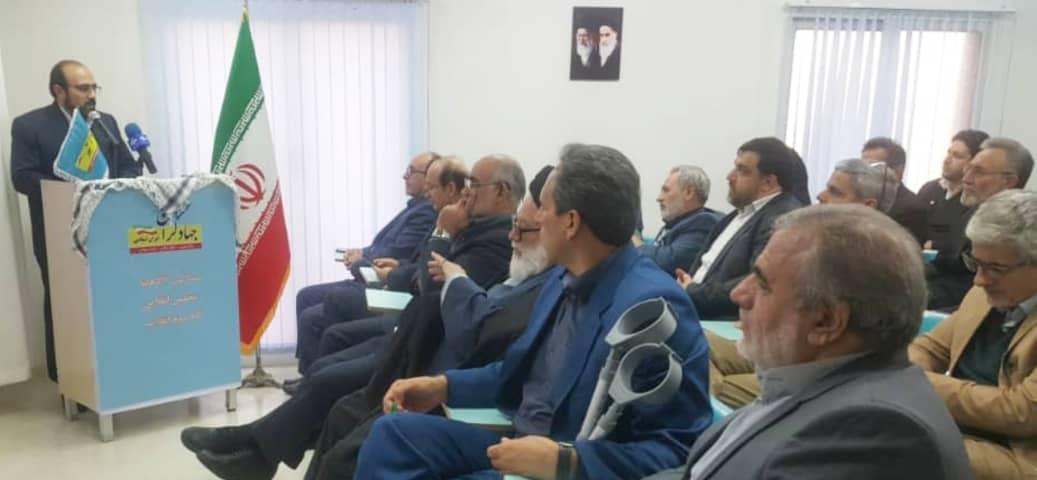 عزیزی جهادگران ایران