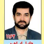 معرفی کاندیدای مجلس یازدهم: هابیل ابراهیمی با کد انتخاباتی ۱۱۶۲