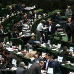 مجلس با طرح تشکیل «وزارت تجارت و خدمات بازرگانی» مخالفت کرد