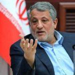 رئیس شورای شهر تهران مطرح کرد؛ ماجرای نامه شورای شهر به نهاد رهبری با موضوع پلاسکو
