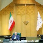 دستورکار صحن علنی مجلس: تقاضای نمایندگان برای تشکیل کمیسیونهای «جهش تولید» و «جمعیت» بررسی میشود
