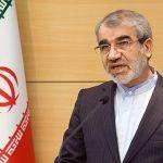 ایراد شورای نگهبان به اساسنامه شرکت مدیریت منابع آب ایران