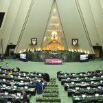 حضور ۸ وزیر در کمیسیونهای تخصصی مجلس