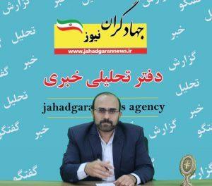 عزیزی در گفتوگو با باشگاه خبرنگاران جوان: شرایط سیاسی برای حضور لاریجانی در انتخابات ۱۴۰۰ مساعد نیست