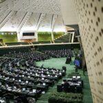 گزارش هشت کمیسیون تخصصی مجلس هفته آینده در پارلمان بررسی میشود