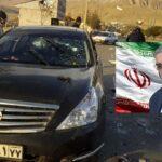 وهاب عزیزی: خون شهید فخریزاده بنیان صهیونیسم را خواهد لرزاند