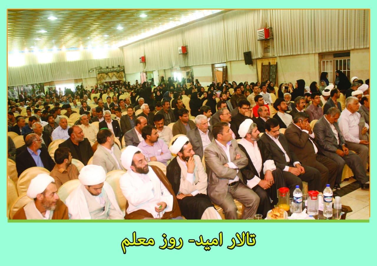 همایش تالار امید جهادگران