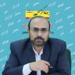 وهاب عزیزی؛ احزاب در کشور ما به بلوغ سیاسی لازم نرسیده اند و خودشان مانع رشد شخصیت های آزاد و مردمی مثل شهید رجایی هستند