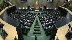 مخالفت مجلس با ثبتنام الکترونیکی