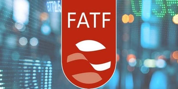 لوایح fatf
