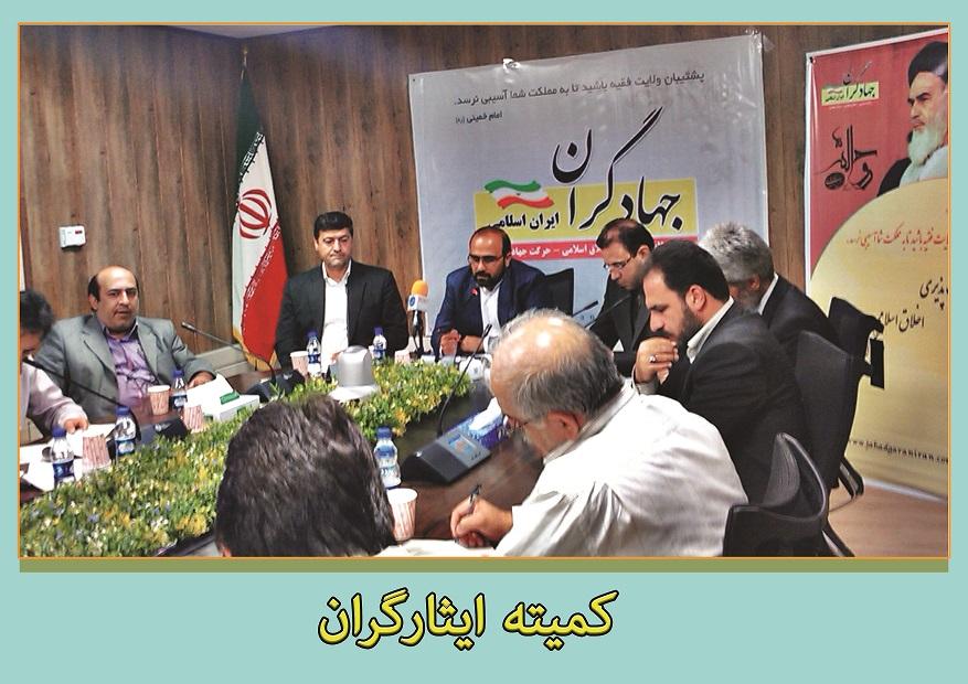 وهاب عزیزی- کمیته ایثارگران