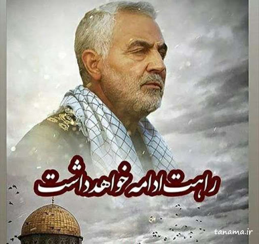 پویش ملی سردار جهادگر