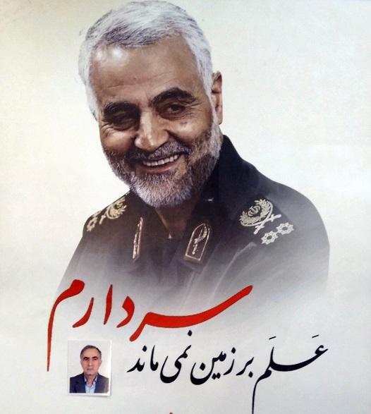 حسین اسماعیلزاده شهری