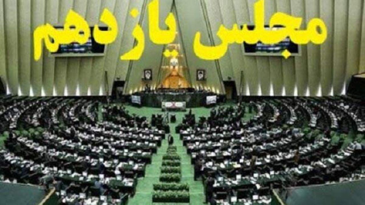 طرح مجلس برای ایجاد ارتباط نمایندگان مجلس با وزرا و معاونان پارلمانی+