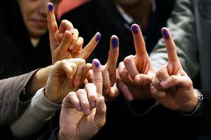 اصلاح قانون انتخابات