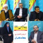 وهاب عزیزی؛ رویکرد جدید جبهه جهادگران برای انتخابات ۱۴۰۰ اعلام شد