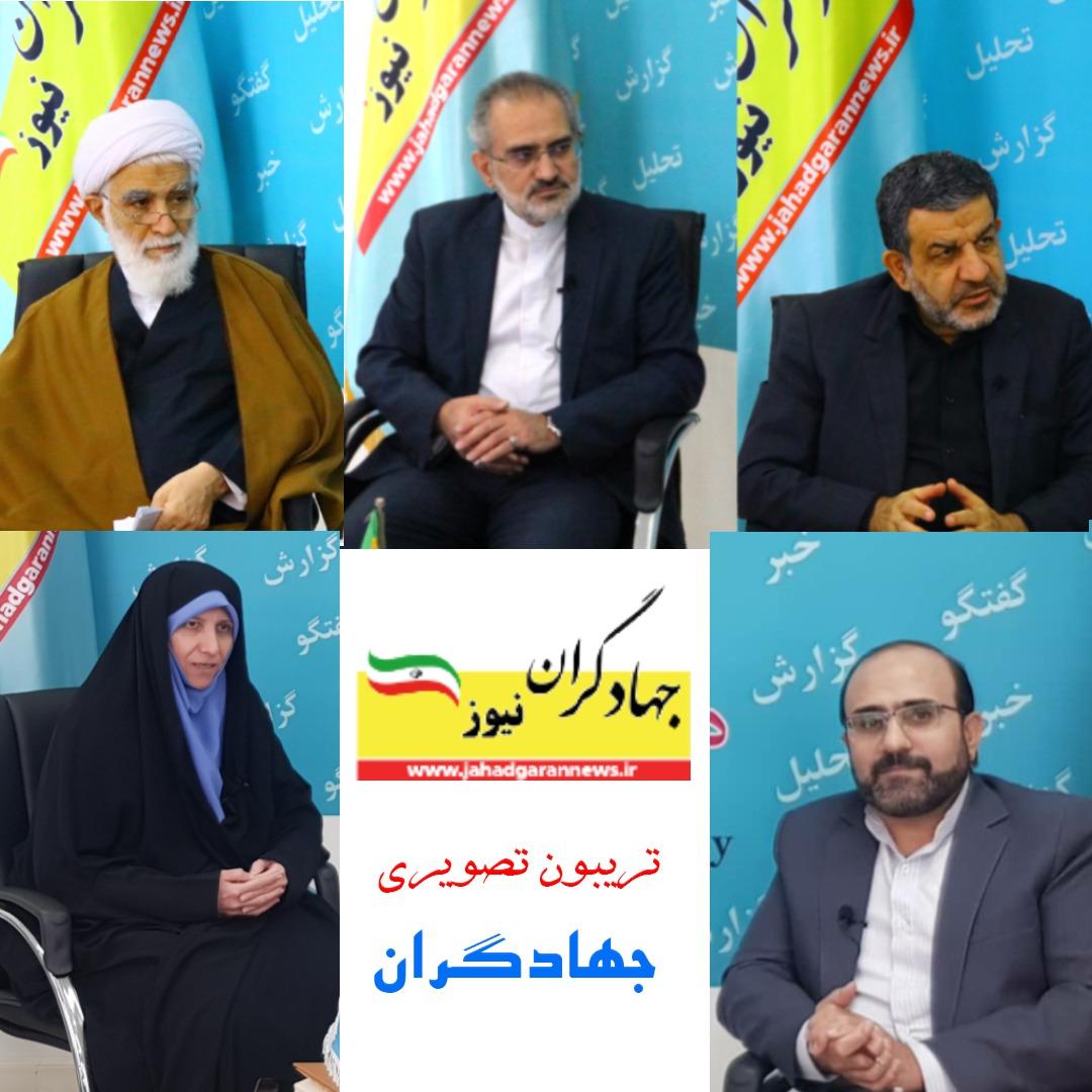 رویکرد جدید جبهه جهادگران