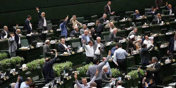 «طرح شفافیت» در مجلس یازدهم