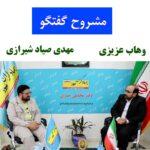 اگر شهید سپهبد صیاد شیرازی الان در قید حیات بودند به مطالبات مردم توجه بیشتری داشتند