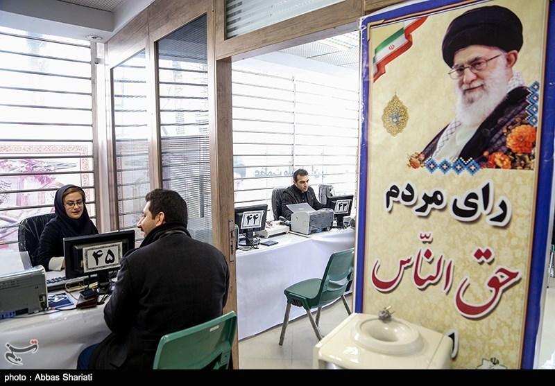 اعضای هیئت اجرایی انتخابات ۱۴۰۰ شهر تهران انتخاب شدند