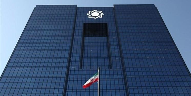 بانک مرکزی مکلف به شفاف سازی تخصیص ارز دولتی برای تأمین دارو شد