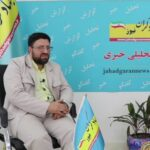 ثبت نام فرزند شهید صیاد شیرازی در انتخابات شورای شهر تهران
