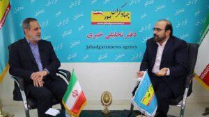 سیدمحمد بطحائی و وهاب عزیزی