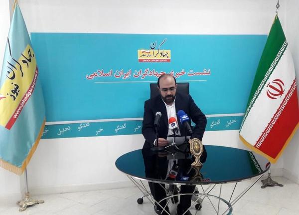 وهاب عزیزی نشست خبری ریاست جمهوری