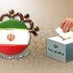 جزئیات ثبت نام انتخابات شوراهای روستا در استان تهران